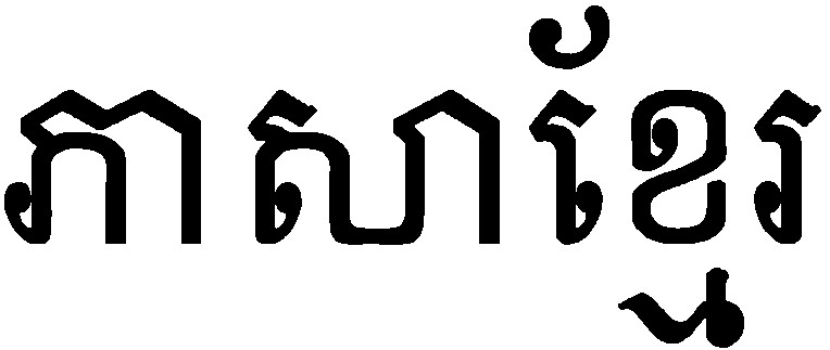 13_Cambodia.jpg