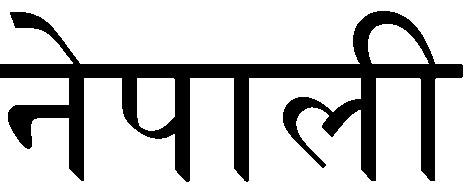 6_Nepal.jpg