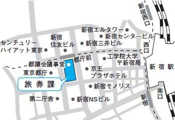 アクセス(新宿・有楽町・池袋・立川)|東京都生活文化局